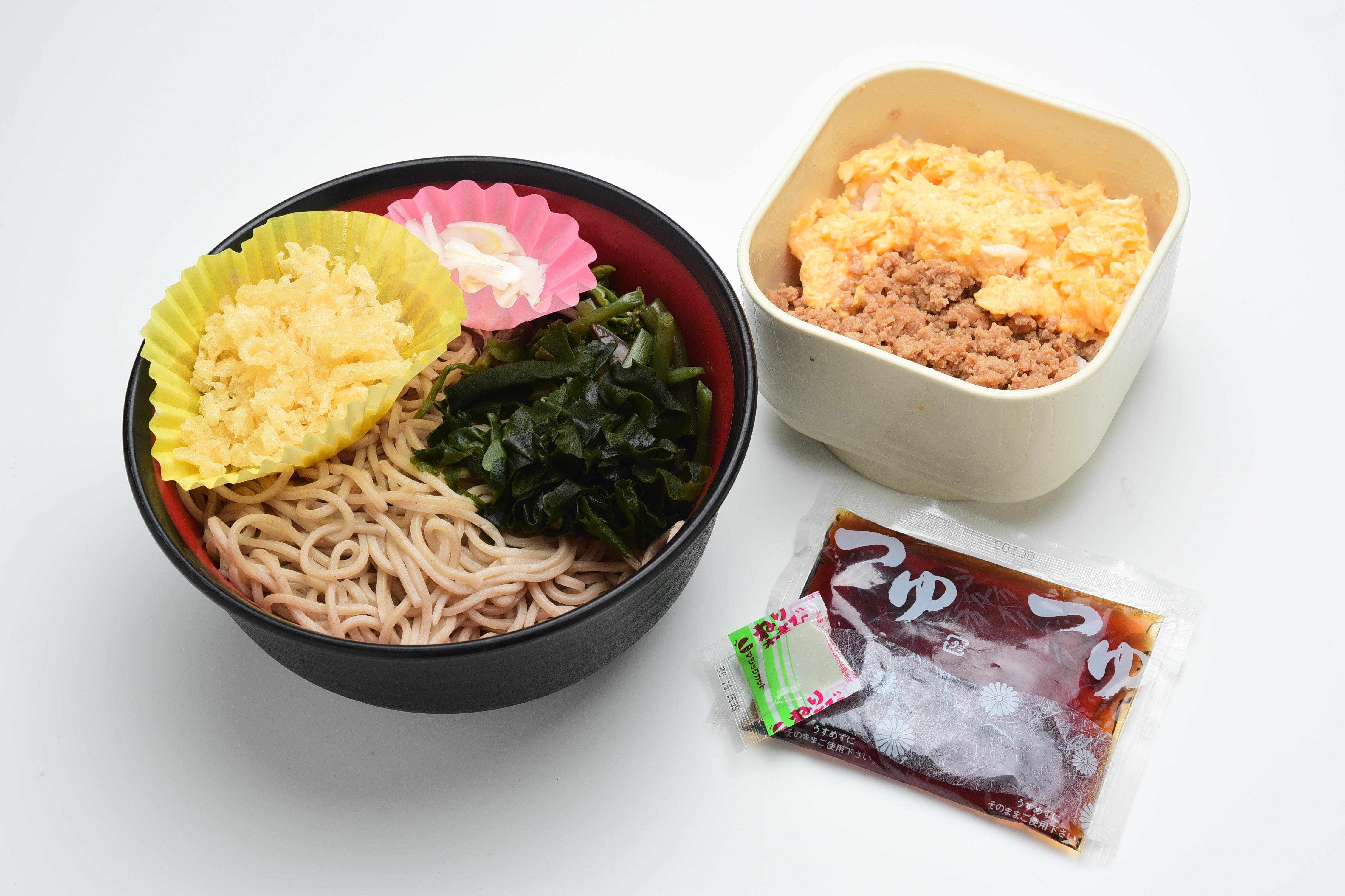 ききょう麺(冷たい)そば・うどん